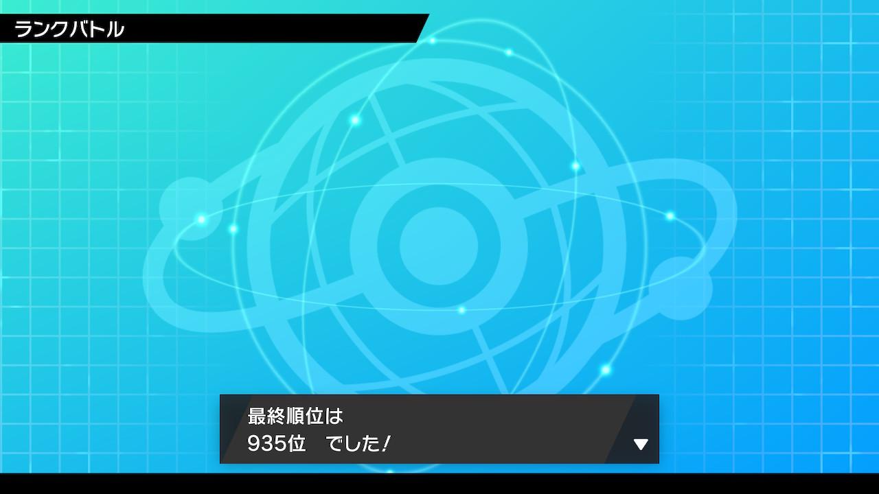 耐久調整 ゴリランダー 【全文無料】 JCSはまさかの延期!
